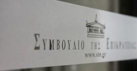 Στο ΣτΕ προσέφυγε ο Δήμος Χίου κατά της επέκτασης του hot spot στο νησί