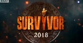 Επίσημη ανακοίνωση: Αυτοί είναι οι 24 παίκτες του Survivror (βίντεο)