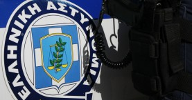 Τελούν επιμνημόσυνη δέηση των πεσόντων εν υπηρεσία αστυνομικών