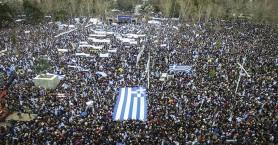 Νέο συλλαλητήριο για τη Μακεδονία σήμερα στη Θεσσαλονίκη