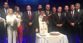 Σε προεκλογικό κλίμα έκοψε την πίτα της η ΝΟΔΕ Ηρακλείου της ΝΔ