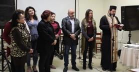 Έκοψε την Πρωτοχρονιάτικη πίτα η ομάδα γυναικών Σφακίων