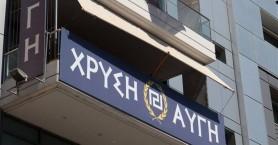 Επιθέσεις σε μέλη της από την Χρυσή Αυγή καταγγέλλει η ΚΕΕΡΦΑ