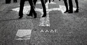 Σαφάρι ελέγχων από την ΑΑΔΕ για τις τροποποιητικές δηλώσεις