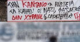 Κάντανος: Ο διαιτητής διέκοψε αγώνα λόγω πανό κατά του φασισμού