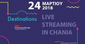 Tο TEDx University of Crete με live streaming από το ΚΑΜ στα Χανιά