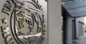 ΔΝΤ: Παγκόσμια Πρωταθλήτρια η Ελλάδα στο πρωτογενές πλεόνασμα