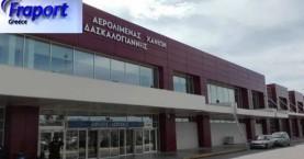 Μείωση κατά 29,2% της επιβατικής κίνησης στο Αεροδρόμιο Χανίων