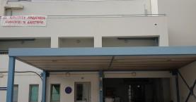 Αναστέλλει την τακτική λειτουργία του το νοσοκομείο Ρεθύμνου