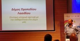 Το Τοπικό Σχέδιο Διαχείρισης Απορριμμάτων παρουσίασε ο δ.Οροπεδίου Λασιθίου