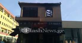 Σε εμπρησμό οφείλεται η πυρκαγιά που κατέστρεψε το διαμέρισμα στα Χανιά