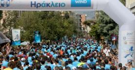 Εντυπωσιακοί αριθμοί του Run Greece Ηρακλείου