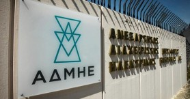 Ο ΑΔΜΗΕ έτοιμος να υλοποιήσει την ηλεκτρική διασύνδεση Κρήτης – Αττικής