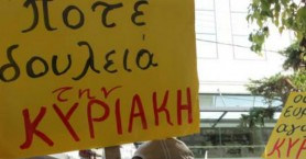 Επιτροπή αγώνα από την Αγωνιστική Συνεργασία Εμπόρων Χανίων