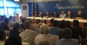 Παρουσιάστηκαν τα νέα όργανα της ΝΟΔΕ στην Κρήτη και οι υπεύθυνοι ανά τομέα