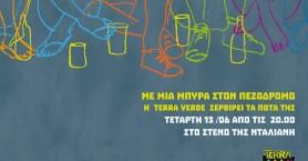 Με μια Μπίρα στο πεζόδρομο: Η Τerra Verde σερβίρει τα ποτά της