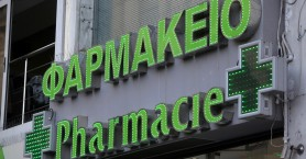 Ρέθυμνο: Εξετάσεις βοηθού φαρμακείου
