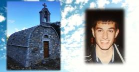 Η οικογένεια του Βαγγέλη Γιακουμάκη έχτισε ιερό ναό στη μνήμη του γιου της