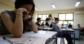 Δείτε τα θέματα και τις απαντήσεις για τη Νεοελληνική Γλώσσα