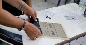 Κρήτη: Σε δέκα μαθητές μηδενίστηκαν τα γραπτά στις πανελλαδικές