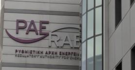 Τελεσίγραφο ΡΑΕ για την ενεργειακή σύνδεση Αττικής - Κρήτης