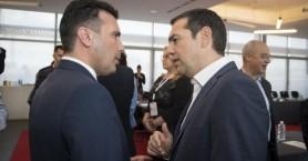 Έκλεισε το Σκοπιανό -«Βόρεια Μακεδονία» το όνομα