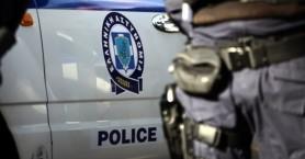 Ένοπλη ληστεία με πυροβολισμούς σε τράπεζα στο Περιστέρι