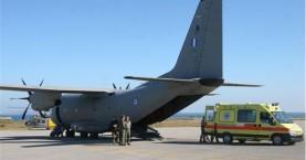 Στην Αθήνα απ'τα Χανιά με C-130 οι 16χρονοι που υπέστησαν εγκαύματα