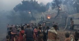 Επίσημη ανακοίνωση: 91 νεκροί, 25 οι αγνοούμενοι από τη φωτιά στο Μάτι