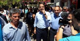 Ο Κυριάκος Μητσοτάκης συμμετείχε σε σύσκεψη με θέμα: «Λειψυδρία στην Κρήτη