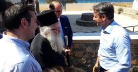 Στην Κρήτη ο Κυριάκος Μητσοτάκης - Τον υποδέχτηκαν με μαντινάδες(φωτο)