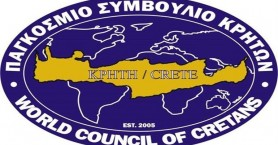To Παγκόσμιο Συμβούλιο Κρητών (ΠΣΚ) έρχεται στην Κρήτη και το 2018!