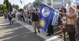 Ξεκίνησε το συλλαλητήριο για το Σκοπιανό