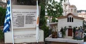 Γιορτάζεται ο Αγ. Μάμας στο Πάρκο Μόρφου στα Λενταριανά την 1η Σεπτεμβρίου