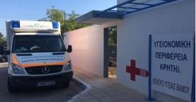 Αλλαγές στην λειτουργία των Κέντρων Υγείας και των ΤΟΜΥ στην Κρήτη