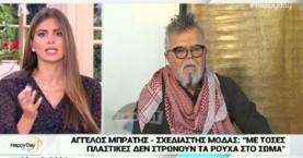 «Κόλαση» στον αέρα με τα σχόλια για Σπυροπούλου και Next Top Model!