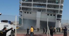 Βίντεο από τα άδυτα του Ελ.Βενιζέλος και τη μάχη των πυροσβεστών