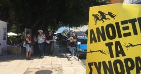 Αντιφασιστικό συλλαλητήριο από την ΚΕΕΡΦΑ στο κέντρο των Χανίων (φωτο)