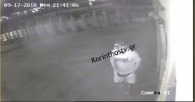 Βίντεο: Η στιγμή που οι κλέφτες ξαφρίζουν ταξιδιωτικό γραφείο στον Ισθμό