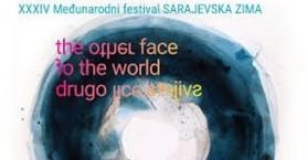 """Δ. Πλατανιά: Ενημέρωση νεολαίας για το διεθνές Φεστιβάλ """"Sarajevo Winter"""