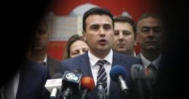 Ξεκινά η διαδικασία για την αναθεώρηση του Συντάγματος της ΠΓΔΜ
