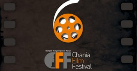 Tο πρόγραμμα του 6ου Φεστιβάλ Κινηματογράφου Χανίων Chania Film Festival