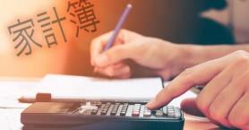 Το ιαπωνικό «τρικ» για να εξοικονομήσετε χρήματα