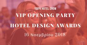 Μάθετε για το VIP Opening Party του 100% Hotel Show 2018