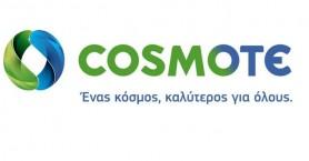 Το ONE Channel διαθέσιμο στην COSMOTE TV