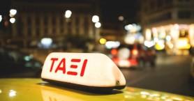 Τον Αύγουστο οι εξετάσεις για άδεια ταξί στα Χανιά