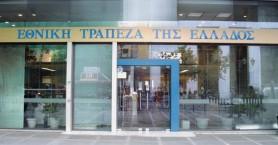 Ο Δ. Καντάνου – Σελίνου διακόπτει κάθε συνεργασία με την Εθνική Τράπεζα