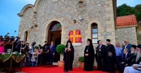 Εορτή Οσίου Νικηφόρου του Λεπρού