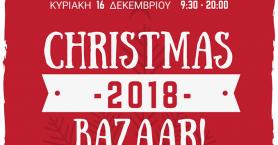 Το Χριστουγεννιάτικο παζάρι του 1ου Γενικού Λυκείου Χανίων