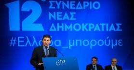 Αυγενάκης: «Στο Βενιζέλειο κλείνουν χειρουργικές αίθουσες και κλίνες ΜΕΘ»